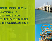 engineering and manufacturing grating catalogue